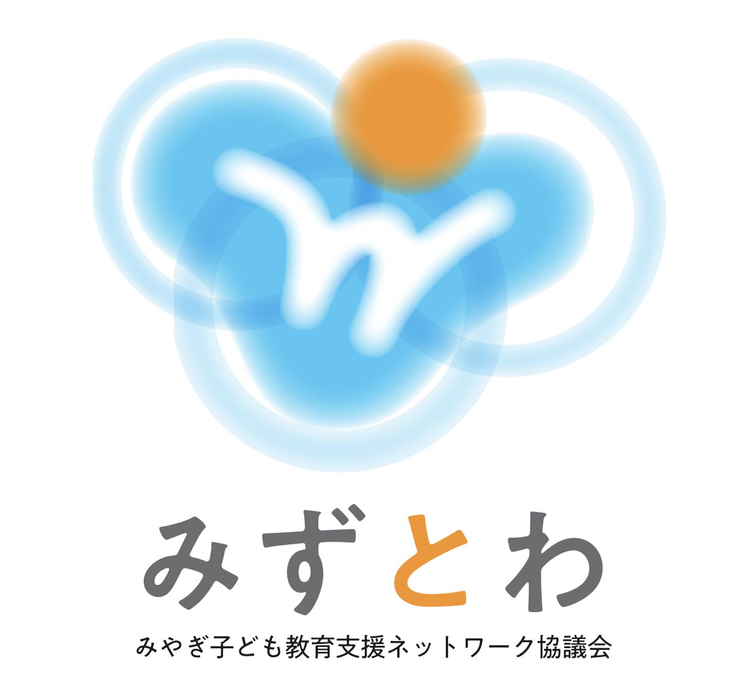 スクリーンショット 2021-02-12 0.30.41